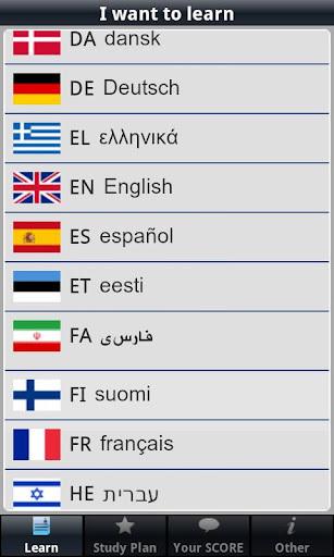 50种语言截图1