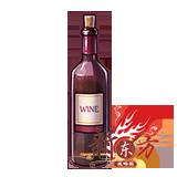 红酒.png