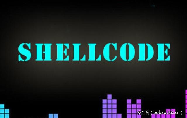【技术分享】生成自己的Alphanumeric/Printable shellcode