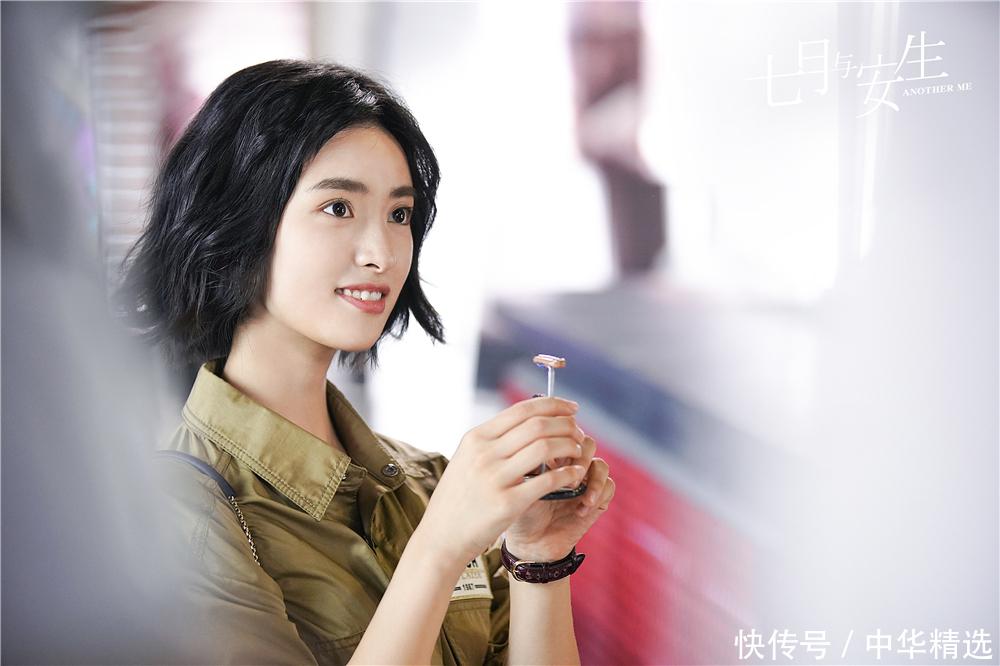 《七月与安生》甜度爆表 沈月陈都灵闺蜜再和好