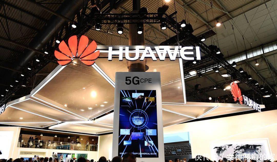 首批5G手机小米抢先发布MIX3华为主打5G+柔