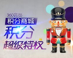 **  上海中山公园 ( 2014 / 4 游 ) - genrong1946 - genrong1946的博客