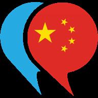 学习普通话短语