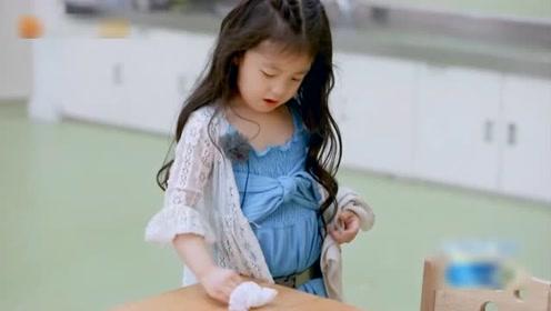 童言有计:小泡芙一副小大人的样子,尽显贤惠,没想到她这么说!