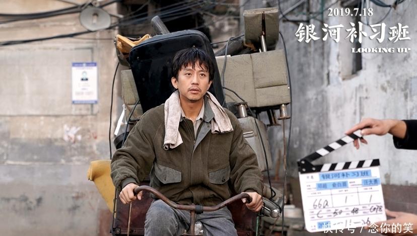 <b>出道多年,因《银河补习班》合作邓超走红,但他却说不想出名</b>