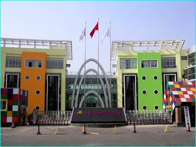 河南省实验幼儿园