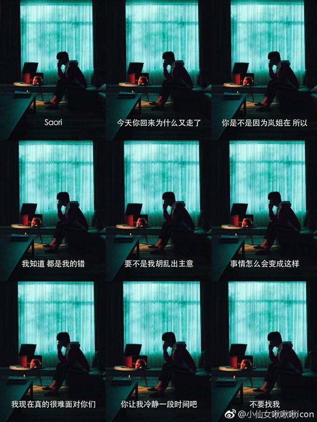 """《我的保姆手册》苏达浩蓝岚终于""""分手""""!娜扎该下线换郑爽了吧"""