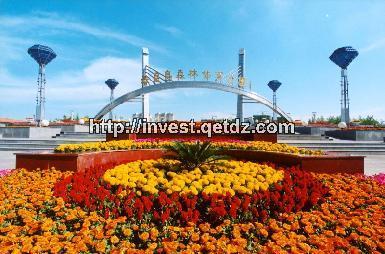 秦皇岛经济技术开发区
