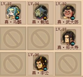 qq水浒武将搭配_360问答