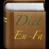 英语波斯语词典