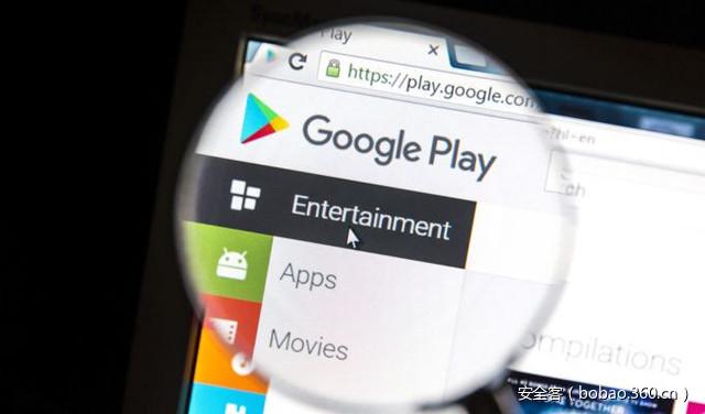 【木马分析】XcodeGhost或重出江湖,Google Play大量APP被植入恶意代码