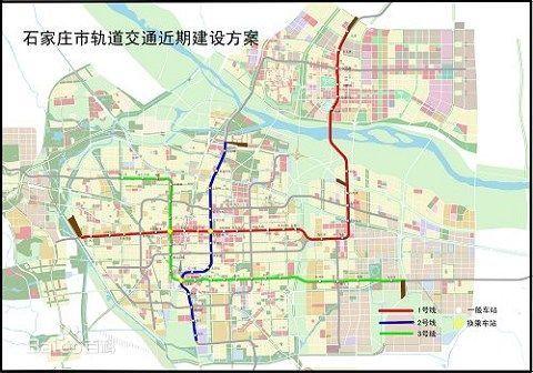 想知道 石家庄市 石家庄地铁规划图 在哪