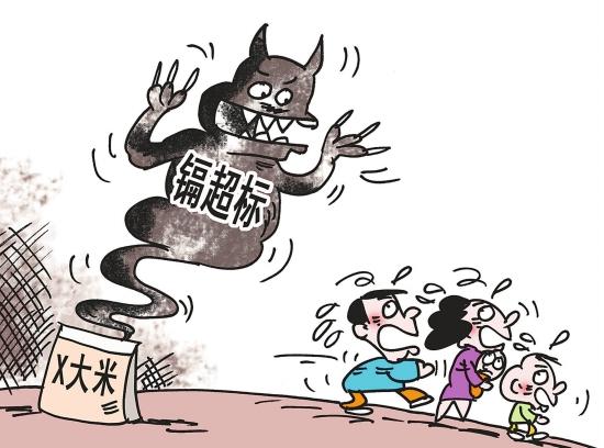 老鼠 大米卡通图