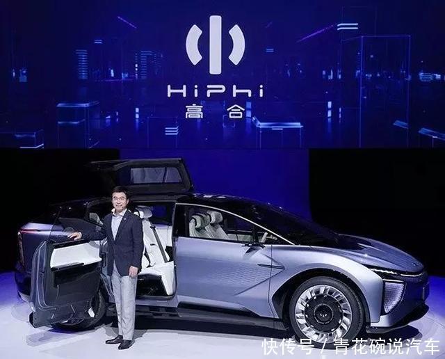 昨天刷屏的华人运通,据说是国内最NB的电动车?