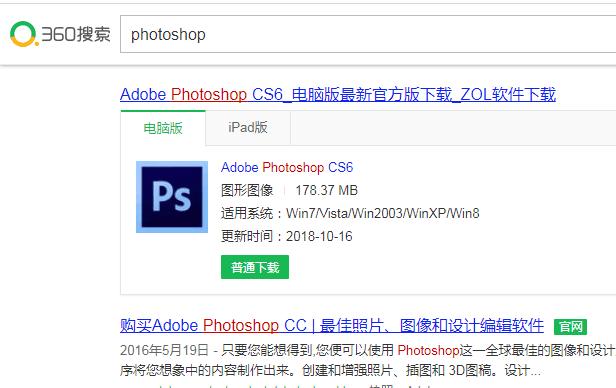 做ui设计用到考研哪些软件南京林业大学室内设计需要考什么图片