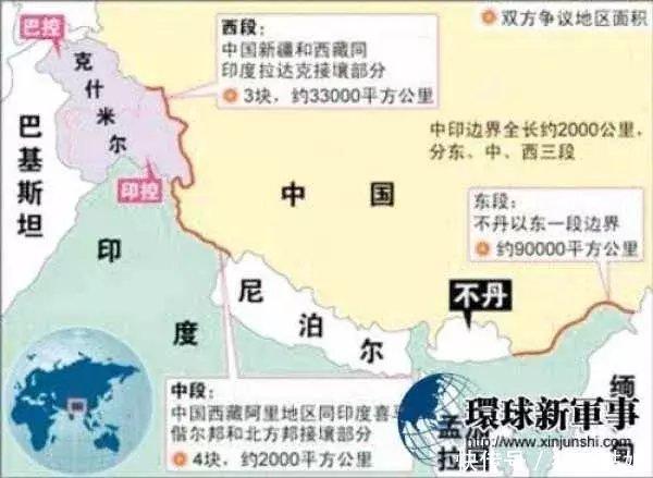 怎说中国要学习普京?用这三句话解决领土争端