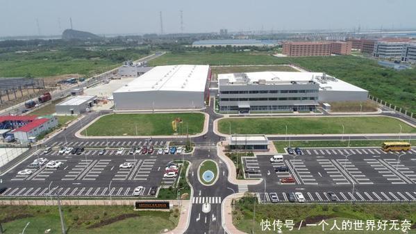 """大陆集团动力总成为何将""""新起点""""放在芜湖"""