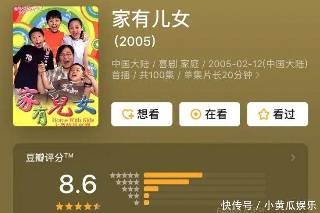 <b>杨紫作品评分上7分的多达10部,《亲爱的,热爱的》有望入五强!</b>