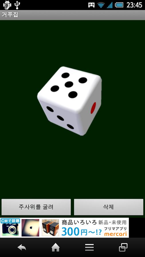 骰子五个六斋什么意思_作弊骰子