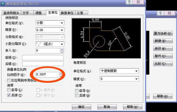 pro/E导出CAD工程图问题尺寸_360v工程5碗图纸消音器图片