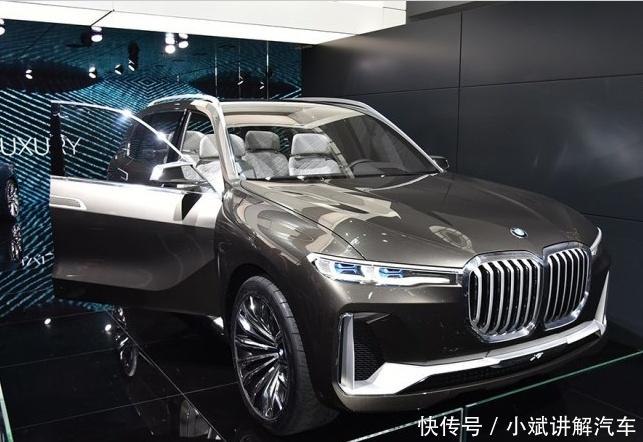2018深港澳车展:宝马参展阵容曝光
