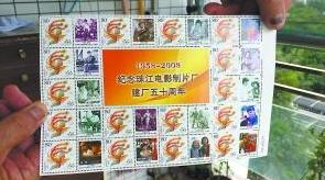 8旬老伯50余年收藏80多国邮品将免费展出