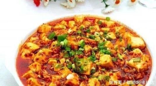 外国人给中国菜取的高大上的名字, 网友看后