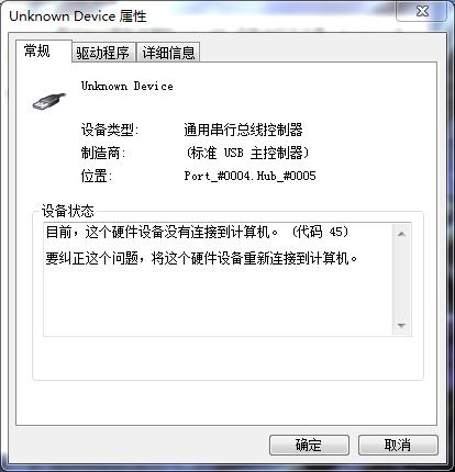 u盘系统文件被误删电脑无法识别