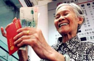 退休以后多久:才能把交的养老金赚回来? - 一统江山 - 一统江山的博客