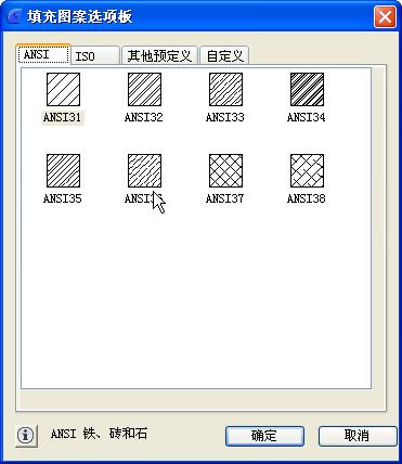 在CAD好用建自填充定义图案_360问答,园林设计哪做款cad中创图片