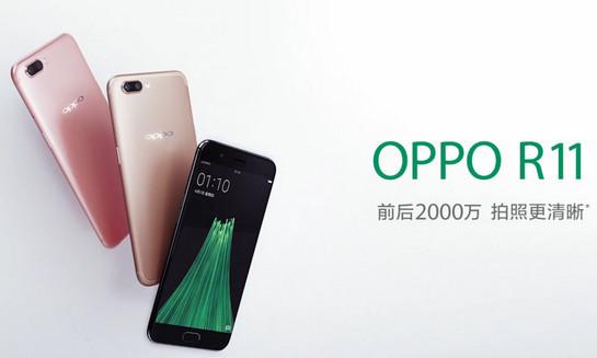oppor9s和oppor11有什么区别?哪款手机更好!