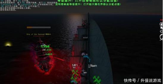 红色幽灵船出没!《ATLAS》主播抓准时机,正面硬刚快速击沉