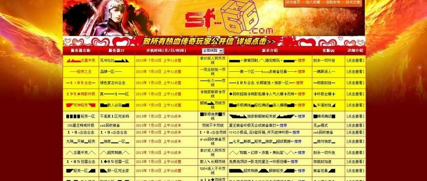 sf2511电路图