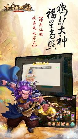 大话西游-杨紫送祝福安卓版高清截图