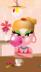 Bimbo Gum Girl