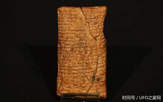 诺亚方舟的蓝图是至今发现到的最重要的古代文件之一