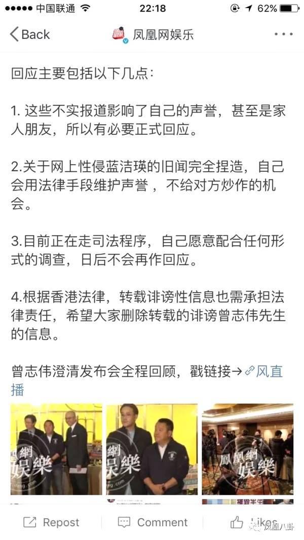 """杨幂胡一天的""""声明""""辟谣法,真是部危机公关退化史"""