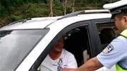 残疾人无证驾驶被查怼交警