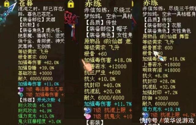 大话西游2:顶级毒法女人族再次崛起,效果甚至远超仙族输出!