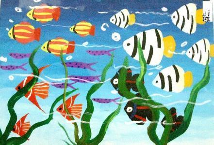 水粉画海底世界怎么画