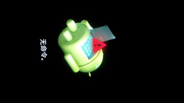小米(红米)手机忘记屏幕解锁图案怎么办