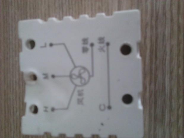 中央空调风机开关接线图中字母c代表什么