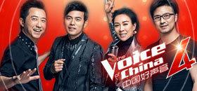 中國好聲音 第四季