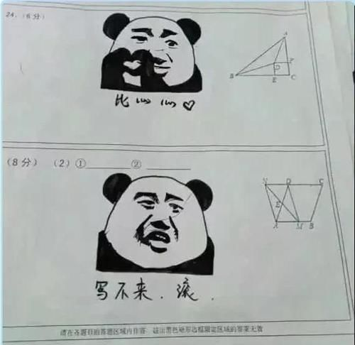 90后还有吧!小学生颤抖表情斗试卷,手绘利用表情瘦脸包胖图片