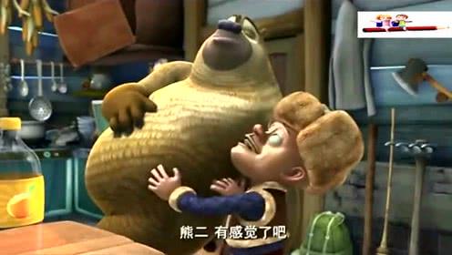 熊出没之冬日乐翻天:黄金饺子