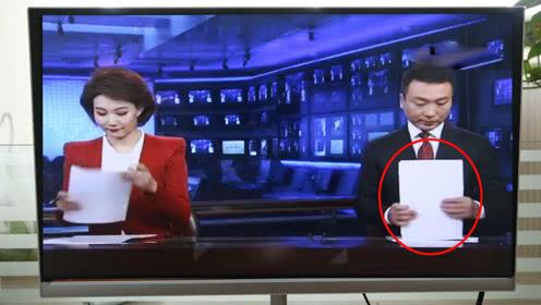 新闻联播为什么最后总是播放主持人收拾稿子的画面?又长知识了!