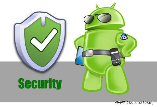 【技术分享】利用FRIDA攻击Android应用程序(二)