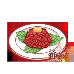 生拌牛肉.png