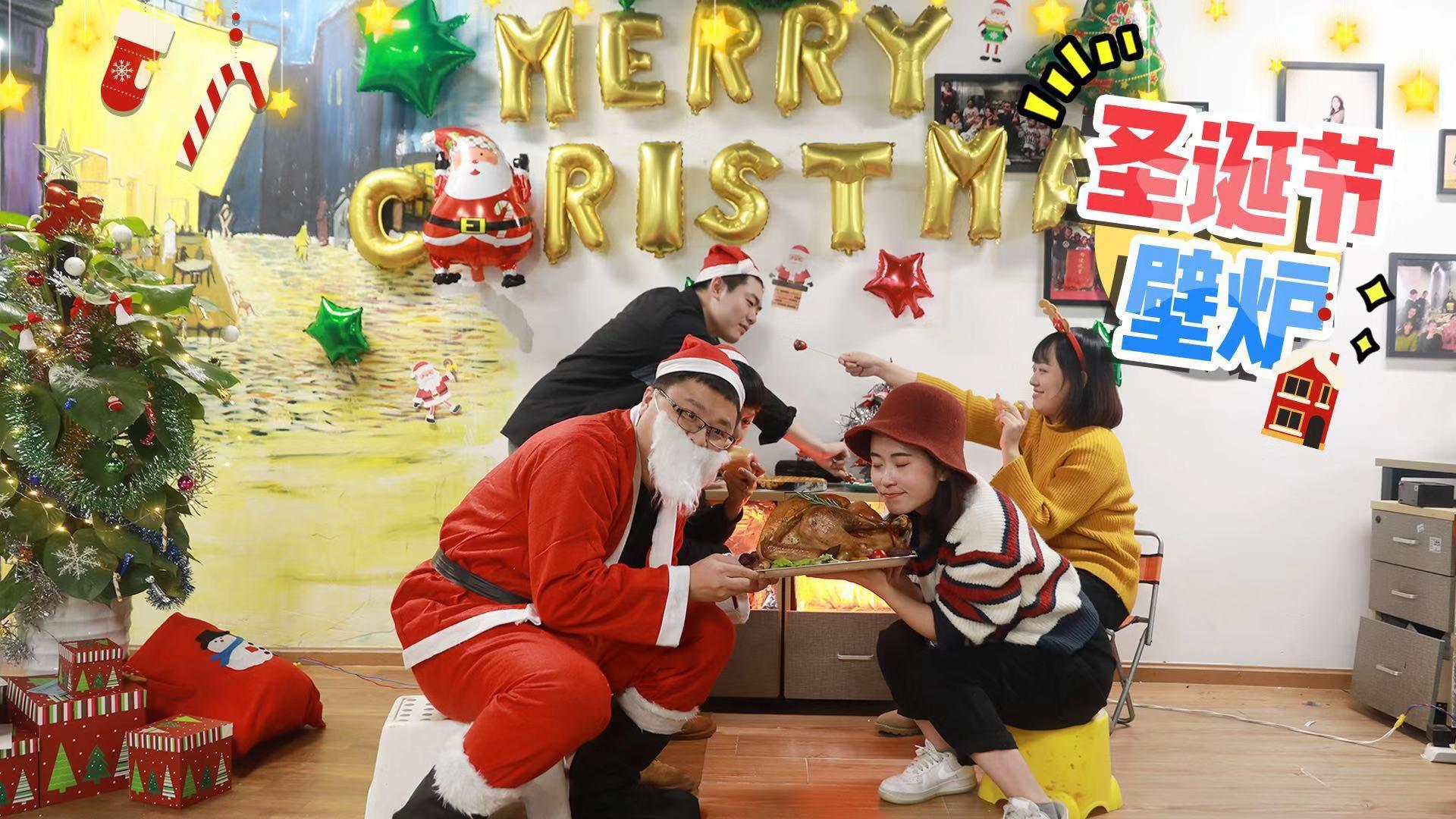 办公室小野做高颜值圣诞宴,仪式感十足,直男看了都想拍照!