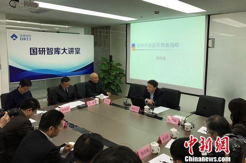隆国强:调整资本技术密集产业发展战略形成竞争新优势